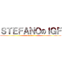 STEFANOのIGF (warriors)