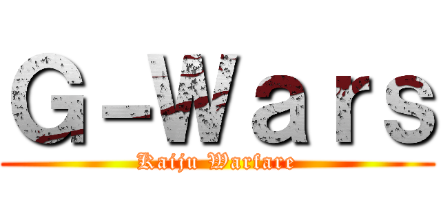 G-Wars (Kaiju Warfare)