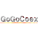 GoGoCoex (attack on Coex)