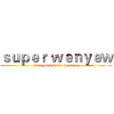 super wenyew (hope you will like my video )